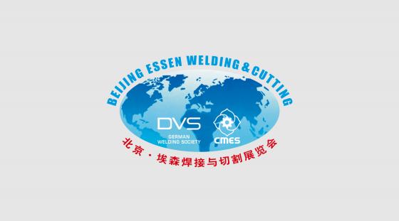 Beijing Essen W&C Dongguan 08. bis 11. Mai 2018