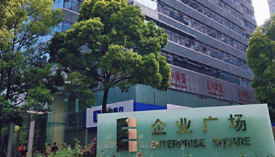 VAUTID building exterior China