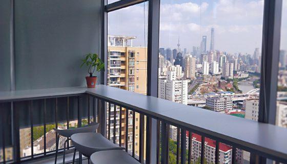 VAUTID building interior China