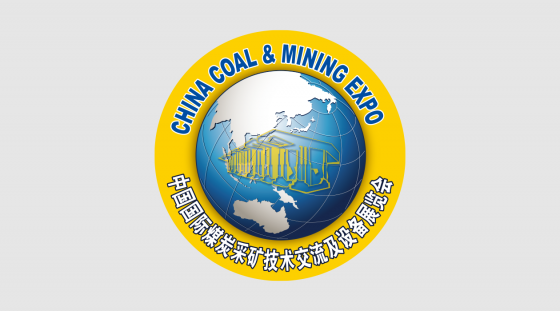 VAUTID auf China Coal Mining Expo 2019