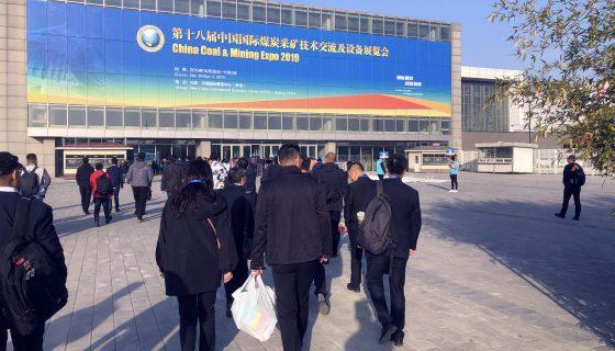 VAUTID auf der China Coal & Mining Expo 2019 (Außenansicht)