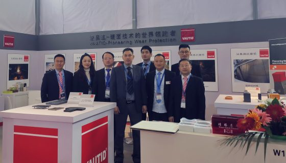 VAUTID at the China Coal & Mining Expo 2019 (stand)