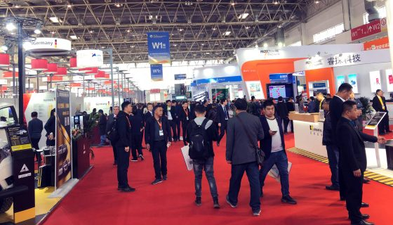 VAUTID at the China Coal & Mining Expo 2019 (visitors)