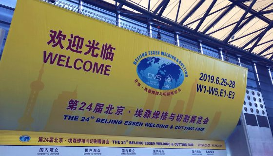 VAUTID at latest Beijing Essen Welding & Cutting
